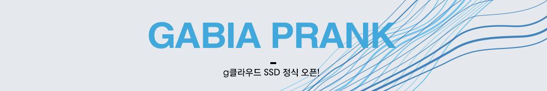 20160111_SSD_TIT