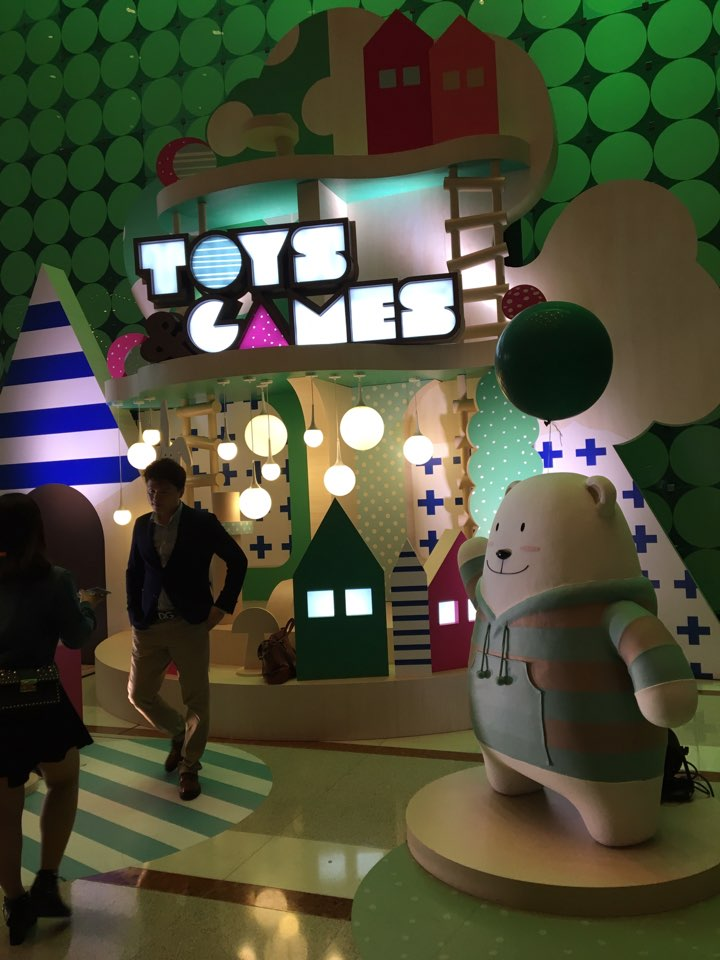 toy_02