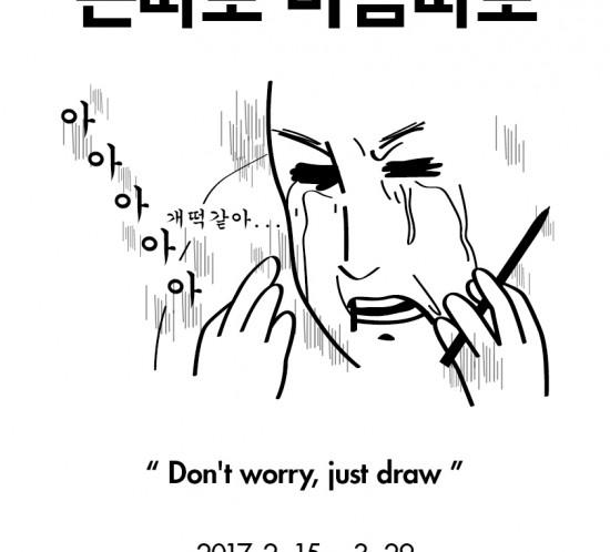 포스터-01