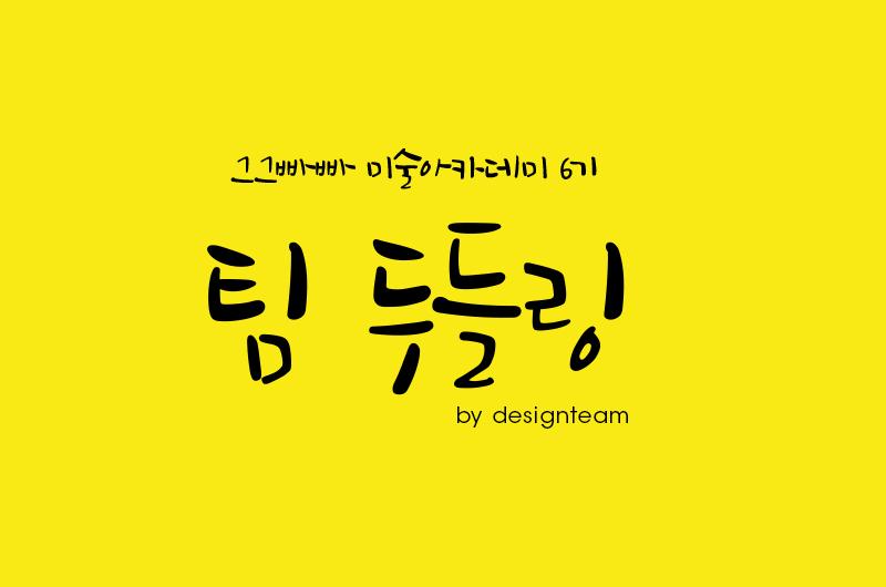 게시글_170710_01