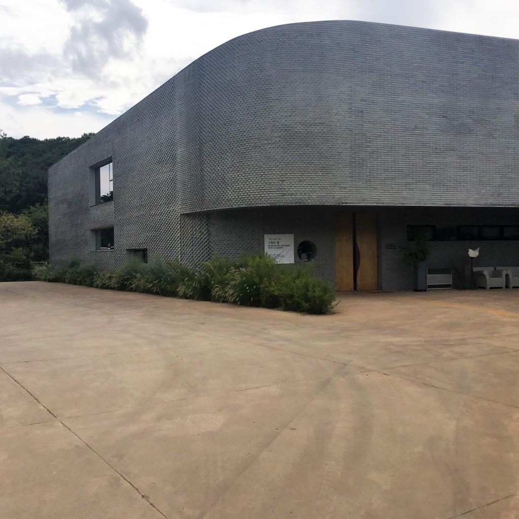 건물 (1)