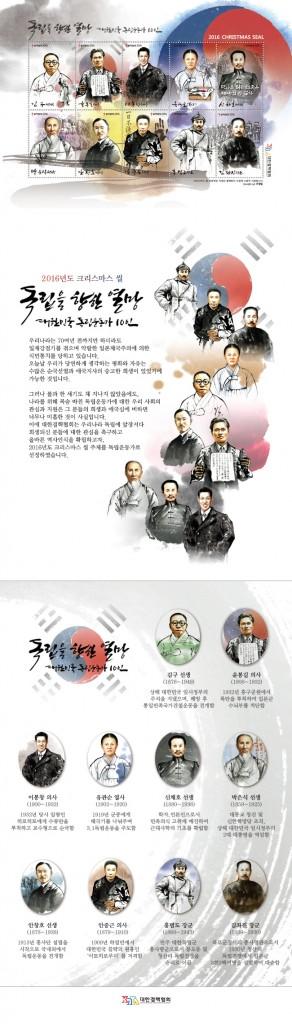 씰홍보페이지_태극기수정_1
