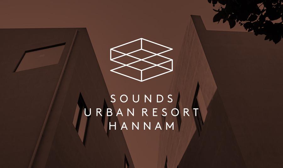SOUNDS_URBAN-RESORT_cover