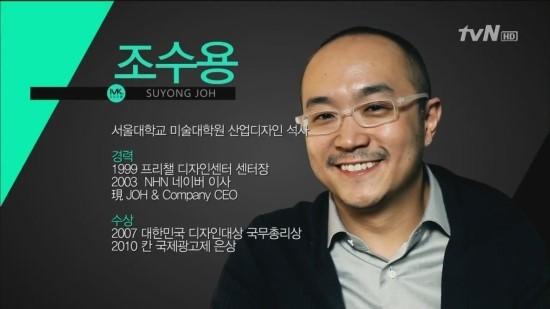 tvN_김미경_쇼.E08.130301.조수용.HDTV.H264.720p-WITH09-19-56