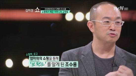 tvN_김미경_쇼.E08.130301.조수용.HDTV.H264.720p-WITH09-25-10