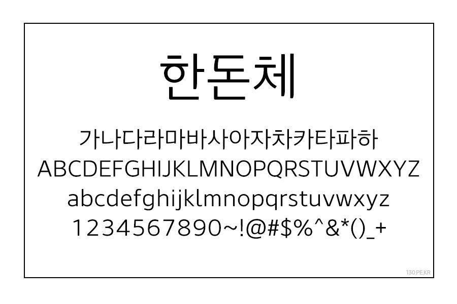 99084E3A5BBD01F322