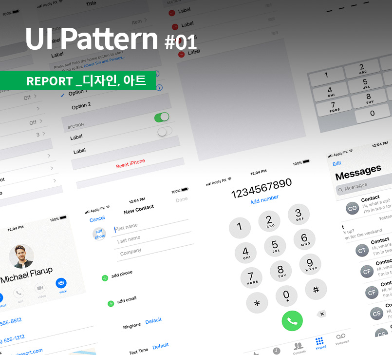 designgabia_layout01