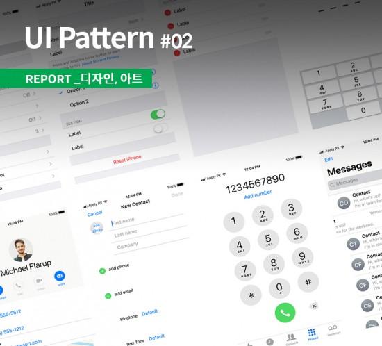 designgabia_layout02